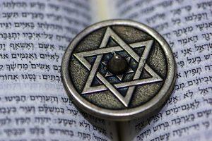 התחזקות בדת